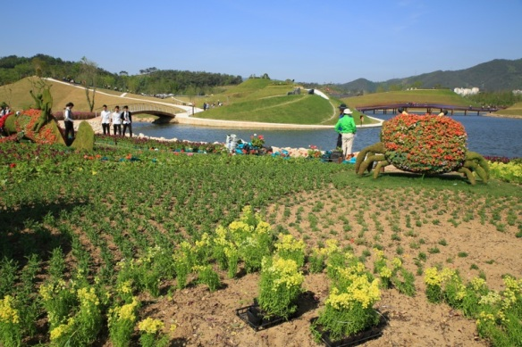 Suncheon Bay Garden Expo 2013 - Central Lake & Hills