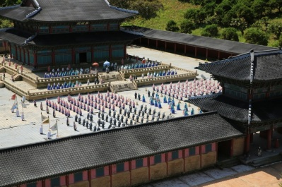 Aiins World Park Bucheon, Seoul Jungno